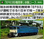 Ef63_2